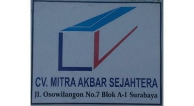 Logo Container Modifikasi
